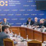Украина перепишет учебники истории из-за упоминания о связи Шухевича с нацистами