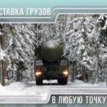 «Дембельский альбом» для Путина: «Кузькина мать» опять пугает Запад