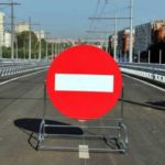 ЦОДД рассказал, куда москвичам лучше не заезжать в праздники на машине