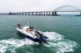 США: Есть способ сделать Азовское море международным