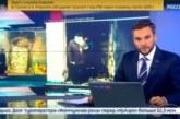 Факт-чек: насколько правдивы репортажи об украинской церкви на российском ТВ?