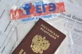 В России изменился порядок сдачи ЕГЭ