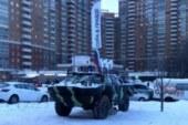 Бронемобиль против «дома-монстра». Как москвичи борются с точечной застройкой