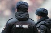 СК уточнил должность задержанного в подмосковном Чехове полицейского