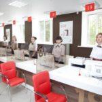 Антимонопольщики запретили продавать полисы ОСАГО в МФЦ
