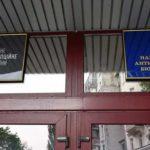 Суд в Киеве отказался обязать НАБУ возбудить дело против Порошенко