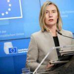 В ЕС отметили необходимость ДРСМД для безопасности Европы