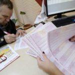 В России начали действовать новые тарифы на ОСАГО