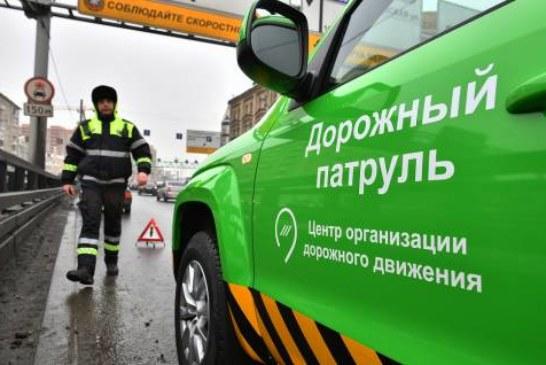 В столице в три раза увеличили «Дорожный патруль»