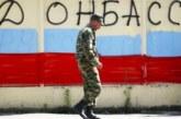 Чего ждет Москва, чтобы признать Донбасс и остановить войну