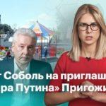 «Ребенок лежал тряпочкой»: откуда в детских садах Москвы вспышка дизентерии