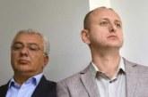 Черногорская оппозиция объявит президенту импичмент
