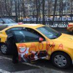Таксист, объявивший голодовку в центре Москвы, отказался сотрудничать с властями