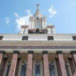 В МГУ уточнили данные о задержании студентов за изготовление взрывчатки
