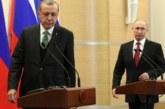 Москва ожидает визита Эрдогана в апреле