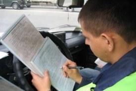 Бесплатные 20 км/ч отменят вместе со скидкой на оплату некоторых штрафов