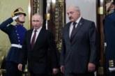 Союзное государство: Кто станет президентом, а кто— премьером