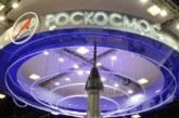 Небоскреб в виде ракеты построят в Москве