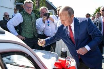 Volkswagen Beetle с автографом Путина продали за 20 тысяч евро