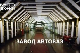 Журналисты сняли засекреченную модель Lada