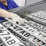 Госномера в частных фирмах будут стоить не дороже 2000 рублей