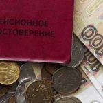 Пенсионная реформа: Чем хуже россиянам, тем больше нравится власти