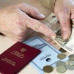 Пенсионная реформа: С пенсиями как хитрили, так хитрить и продолжают