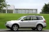 В России отзывают тысячи Subaru из-за крема для рук