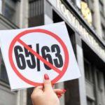 Пенсионной реформой «Единая Россия» подписала себе приговор