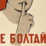 Россиян приравняли к крепостным: Осталось сечь на конюшнях за неуважение господ
