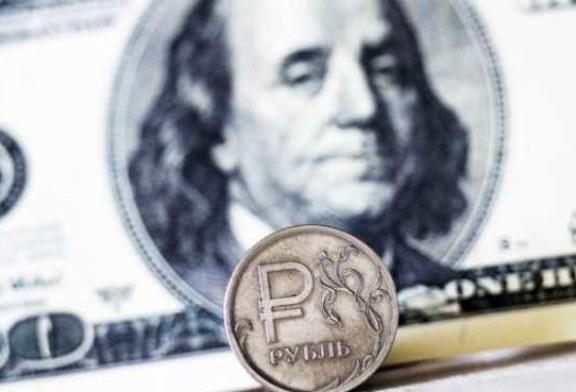 Полный обвал: Рублю не оставили ни единого шанса