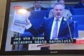 Министры-инопланетяне и другие курьезы мирового ТВ
