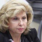 Москалькова предложила анализировать профили школьников в соцсетях