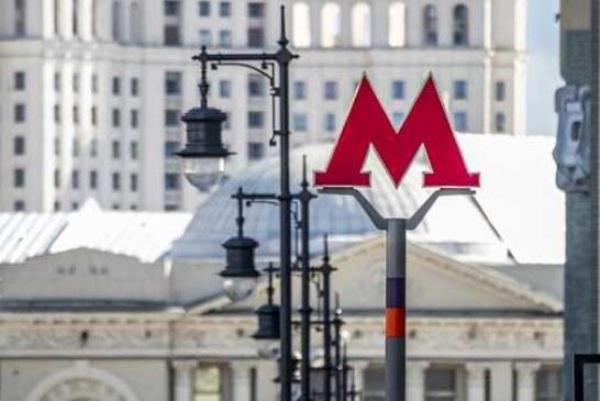 Метро в Москве предупредило об изменениях в работе из-за репетиции парада 4 мая