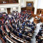 Суд в Киеве отказался блокировать закон о госязыке Украины