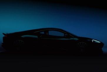 McLaren показал свой самый комфортный суперкар в истории (видео)