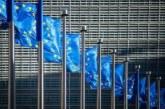 Еврокомиссия нашла российский след при расследовании дезинформации