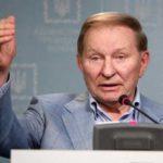 Киев прозрел: Запад соблазнил и жестоко обманул Украину
