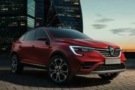 Объявлены российские цены на Renault Arkana: за что такие деньги?