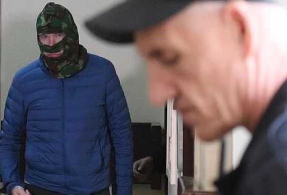Песков прокомментировал дело обвиненного в госизмене чиновника