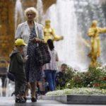 Как пенсионная реформа ударит по нашим детям