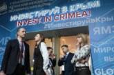 В Бахрейне захотели инвестировать в Крым €500 млн