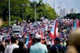 Более 200 тысяч человек принимают участие в протестах в Пуэрто-Рико