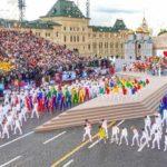 Названа дата проведения Дня города в Москве