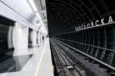 Сбой движения произошел на Большой кольцевой линии метро