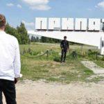 Зеленский решил превратить чернобыльскую зону в «туристический магнит»