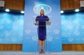 Захарова напомнила о позиции России по освобождению украинских моряков