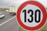 В Сибири открылась первая трасса с разрешенной скоростью 130 км/ч