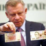 Глава Нацбанка Украины не задекларировал более $726 тыс.