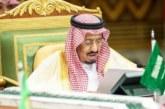 Саудовский король пообещал справиться с последствиями атаки на НПЗ